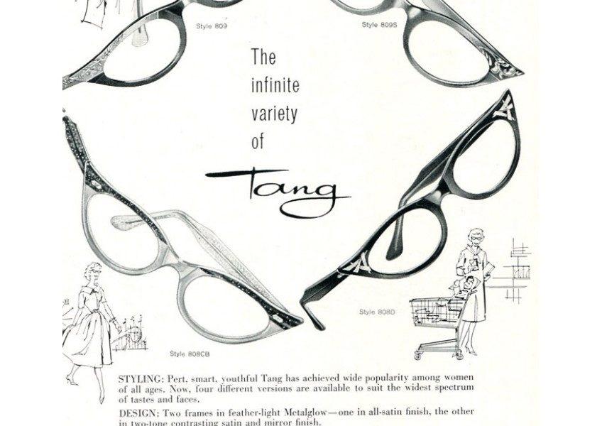 victory-cat-eye-vintage-advertisement-elaborate.jpeg