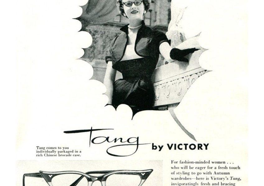 victory-tang-cat-eye-vintage-advertisement-fashion-fall.jpeg