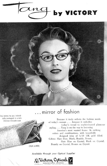 victory-vintage-advertisement-mid-century-cat-eye.png